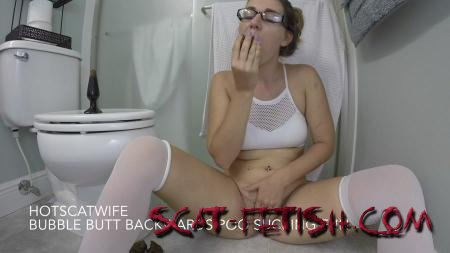 Shit In Pantyhose (HotScatWife) Bubble Butt Backwards Poo Sucking Fun [FullHD 1080p] Solo Scat