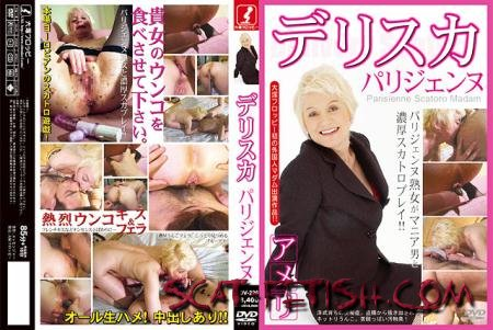 Ohtsuka-f (ODV 223) Intestinal disorders [DVDRip] Mature Scat, Sex Scat