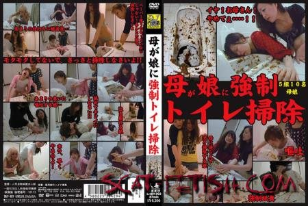 Lahaina Tokai (LHBY-092) Mother Forced Daughter to Clean the Toilet [DVDRip] Japan, Lesbian, Domination